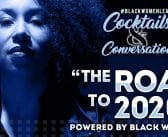 The Road to 2020 | Cocktails and Conversations | Wednesday, April 24, 2019